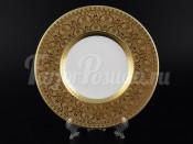 "Набор закусочных тарелок 21 см 6 шт. ""Diamond FuII Gold"""
