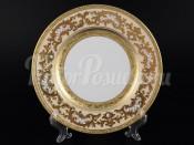 """Набор закусочных тарелок 21 см 6 шт. """"Alena 3D Creme Gold"""""""