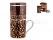 "Кружка 330 мл с ситом ""Coffee-for-One"" Dark Brown"
