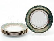 "Набор тарелок ""Лист зеленый"" 19см."