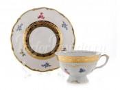 """Набор для чая 200 мл """"Блюмен Лента Золотая"""" на 6 перс. 12 перс."""