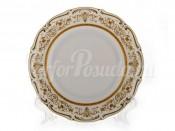 """Набор десертных тарелок 19 см 6 шт. """"Элеганз Кремовый"""" Мария Тереза"""