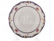"""Набор глубоких тарелок 23 см 6 шт. """"Мария Луиза 8808500"""""""