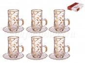 """Набор для кофе 125 мл на 6 перс. 12 пред. """"Лаурус"""""""