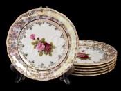 """Набор тарелок """"Роза"""" 24см. 6шт."""