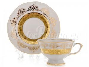 """Набор для чая 200 мл """"Лист белый Золото"""" на 6 перс.12 перс."""
