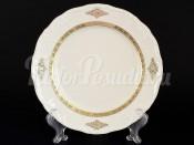 """Набор подстановочных тарелок 25 см 6 шт. """"Золотое вензеля Айвори"""" Мария Луиза"""