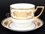 """Набор для чая 220 мл """"Золотая роза Крем"""" Луиза на 6 перс. 12 пред."""