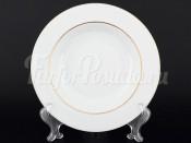 "Набор глубоких тарелок 23 см 6 шт. ""Голдирадо"" Корона"