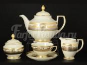"""Сервиз чайный """"Крем 9320 Золото Платина"""" на 6 перс. 15 пред."""
