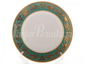 """Набор закусочных тарелок 21 см 6 шт. """"Александрия Зеленая с золотом"""""""