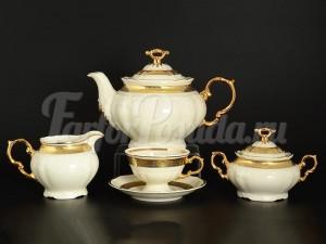 """Сервиз чайный """"Золотая лента Айвори"""" Мария Луиза на 6 перс. 15 пред."""