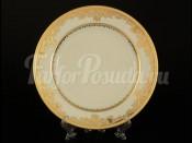 """Набор закусочных тарелок 20 см 6 шт. """"Cream Grand Elegance Gold 9077"""""""