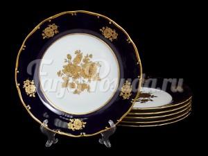 """Набор тарелок 19см. """"Роза золотая АГ838"""" 6шт."""