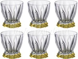 """Набор стаканов 280 мл 6 шт. """"Plantica"""" желтые"""