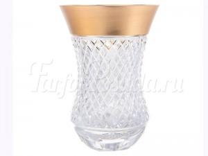 """Набор стаканов 170 мл 6 шт. """"Фелиция"""" Армуда"""