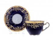 """Чашка для чая """"Ювел синий 801"""" 0,40л"""
