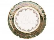 """Набор закусочных тарелок 21 см 6 шт. """"Лист зеленый"""" Sterne"""