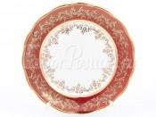 """Набор пирожковых тарелок 17 см 6 шт. """"Красный лист"""""""