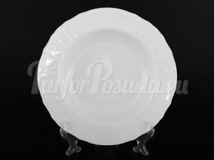 """Набор тарелок """"Бернадот платина 2021"""" 23см. 6шт. глубокие"""