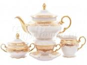 """Сервиз чайный """"Крем золото"""" на 6 перс. 17 пред."""