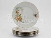 "Набор тарелок ""Бернадотт 23011"" 21 см. 6 шт."