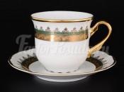 """Набор для чая """"Констанция зеленая"""" чашка 155 мл. и блюдце на 2 персоны 4 предмета"""