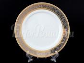 "Набор тарелок ""Широкий кант платина, золото"" Опал 19 см. 6 шт."